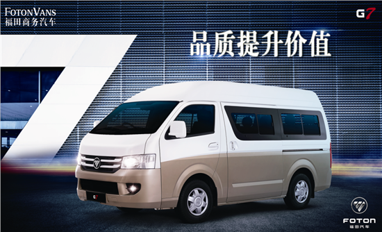 同乐成租车7座商务旅游车