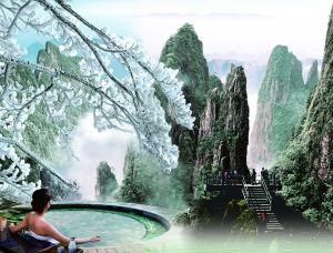 莽山森林温泉+莽山森林公园+东江湖休闲3日游2人报名及走